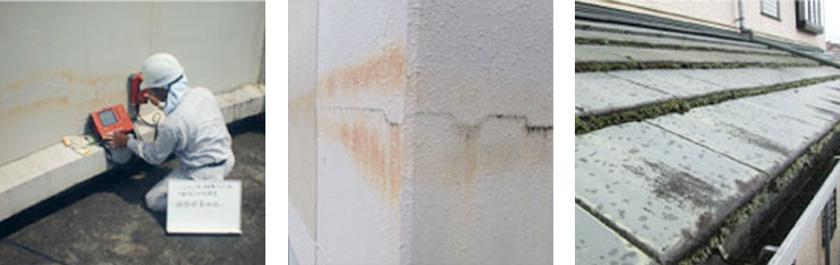 外壁調査・診断のイメージ